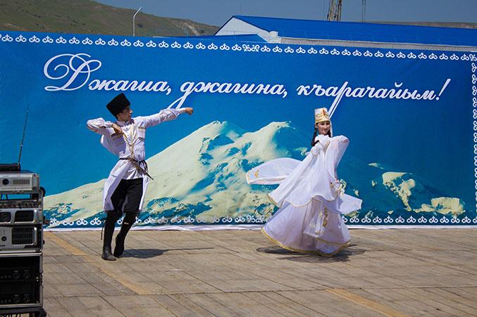 рима поздравления с днем возрождения карачаевского народа открытки способы коррекции нависающего